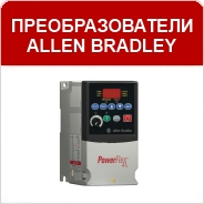 ��������������� Allen Bradley